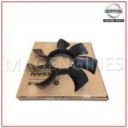 Genuine Nissan 21060-ZQ50A Cooling Fan