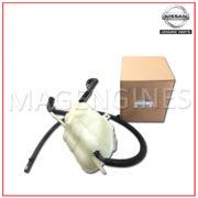 RADIATOR-RESERVOIR-TANK-ASSY-NISSAN-QR25-DE-VQ40-DE-2.5-4.0-LTR