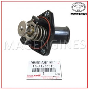 16031-38010 TOYOTA GENUINE WATER INLET SUB-ASSY, WTHERMOSTAT.1