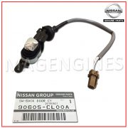 90605-CL00A NISSAN GENUINE SWITCH-BACK DOOR CYLINDER