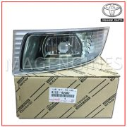 81221-60080 TOYOTA GENUINE FRONT DRIVER SIDE FOG LIGHT