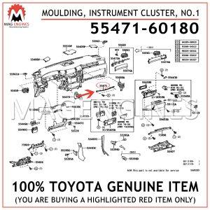 55471-60180 TOYOTA GENUINE MOULDING, INSTRUMENT CLUSTER, NO.1 5547160180