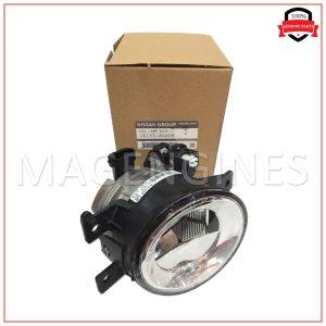 26150-4GA0B NISSAN GENUINE FOG LAMP ASSY RH