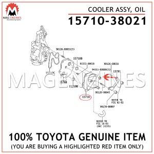 15710-38021 TOYOTA GENUINE COOLER ASSY, OIL 1571038021