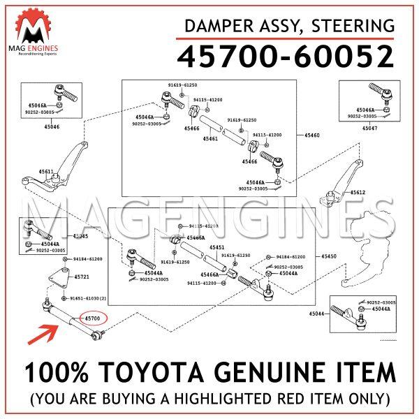 45700-60052 TOYOTA GENUINE DAMPER ASSY, STEERING 4570060052