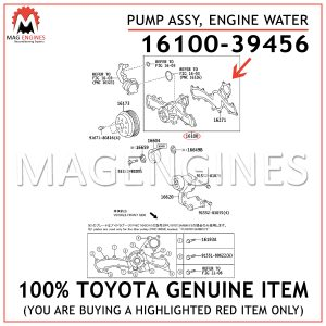16100-39456 TOYOTA GENUINE PUMP ASSY, ENGINE WATER 1610039456