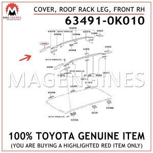 63491-0K010 TOYOTA GENUINE COVER, ROOF RACK LEG, FRONT RH 634910K010