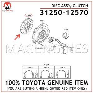 31250-12570 TOYOTA GENUINE DISC ASSY, CLUTCH 3125012570