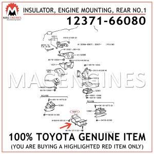 12371-66080 TOYOTA GENUINE INSULATOR, ENGINE MOUNTING, REAR NO.1 1237166080