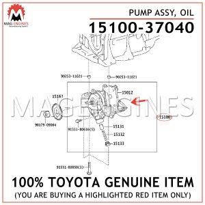 15100-37040 TOYOTA GENUINE PUMP ASSY, OIL 1510037040
