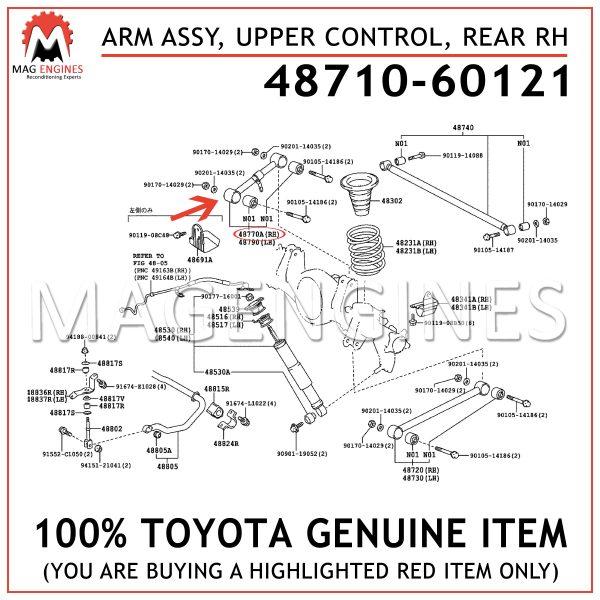 48710-60121 TOYOTA GENUINE ARM ASSY, UPPER CONTROL, REAR RH 4871060121