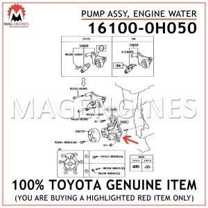 16100-0H050 TOYOTA GENUINE PUMP ASSY, ENGINE WATER 161000H050