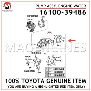 16100-39486 TOYOTA GENUINE PUMP ASSY, ENGINE WATER 1610039486