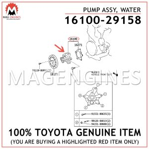 16100-29158 TOYOTA GENUINE PUMP ASSY, WATER 1610029158