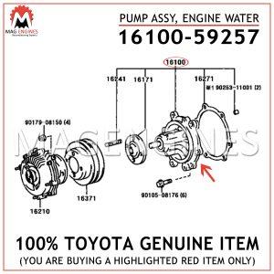 16100-59257 TOYOTA GENUINE PUMP ASSY, ENGINE WATER 1610059257