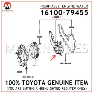 16100-79455 TOYOTA GENUINE PUMP ASSY, ENGINE WATER 1610079455