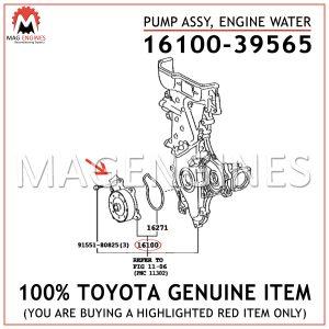 16100-39565 TOYOTA GENUINE PUMP ASSY, ENGINE WATER 1610039565